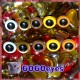 5 PAIRS 13.5mm MIXED COLOR Plastic eyes, Safety eyes, Animal Eyes, Round eyes