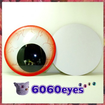 6 inch (154.4mm) Peel and Stick Bloodshot Eyes Style craft eyes, animal eyes, wiggly eyes