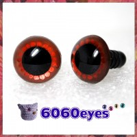 1 Pair Brown and Copper Hand Painted Safety Eyes Plastic eyes