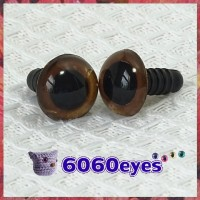 1 Pair  Hand Painted Smoked Umber Eyes Plastic Eyes Safety Eyes