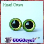 1 Pair 12mm Hazel Green eyes, Safety eyes, Animal Eyes, Round eyes