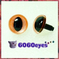 1 Pair Hand Painted Blushing Gold Cat Eyes Safety Eyes Plastic Eyes