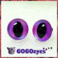 1 Pair Purple Sunset Hand Painted Safety Eyes Plastic eyes